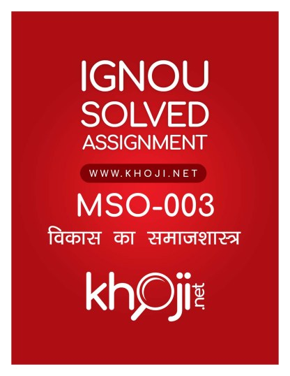 MSO-003 Solved Assignment Hindi Medium For IGNOU MA Sociology