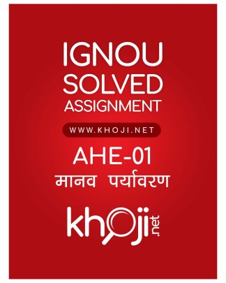 AHE-01 Solved Assignment Hindi Medium Human Environment For IGNOU BDP B.Sc