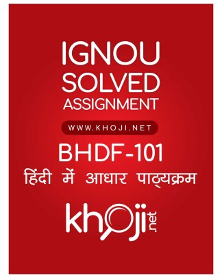 BHDF-101 Solved Assignment For IGNOU BA BDP BCOM