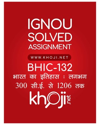 BHIC-132 Solved Assignment Hindi Medium For IGNOU BAG