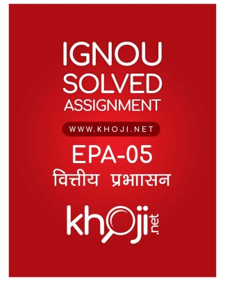 EPA-05 Solved Assignment Hindi Medium For IGNOU BDP BA