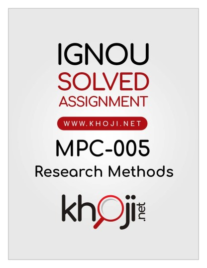 MPC-005 Solved Assignment For IGNOU MAPC