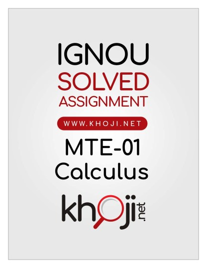 MTE-01 Solved Assignment English Medium For IGNOU B.Sc and BDP