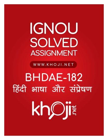 BHDAE-182 Solved Assignment For IGNOU BAG CBCS