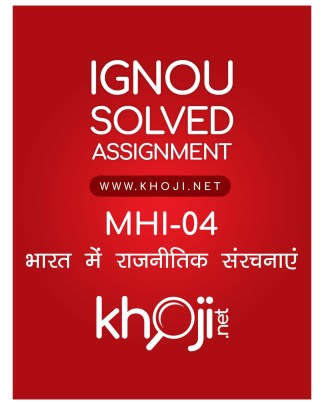 MHI-04 Solved Assignment Hindi Medium For IGNOU MA History