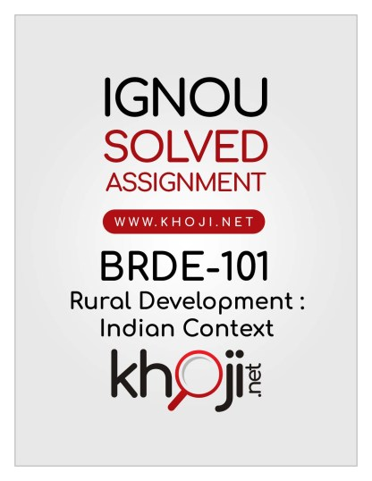 BRDE-101 Solved Assignment English Medium For IGNOU BDP