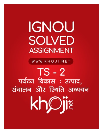 TS-2 Solved Assignment Hindi Medium For IGNOU BTS