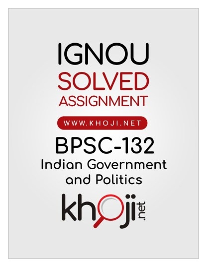 BPSC-132 Solved Assignment English Medium IGNOU BAG