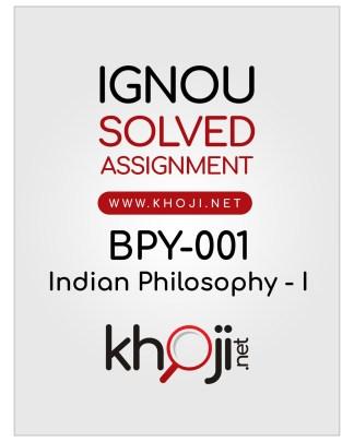 BPY-001 Solved Assignment English Medium For IGNOU BA BDP