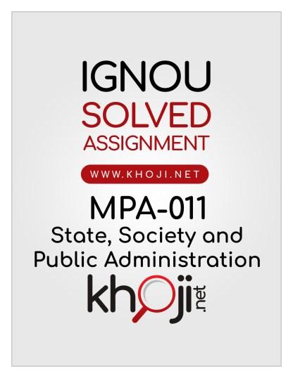 MPA-011 Solved Assignment English Medium IGNOU MA Public Administration