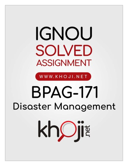 BPAG-171 Solved Assignment In English Medium IGNOU BAG CBCS