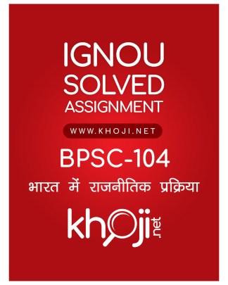 BPSC-104 Solved Assignment Hindi Medium IGNOU BAPSH