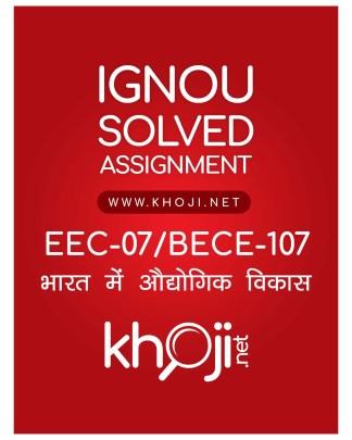 BECE-107 EEC-07 Solved Assignment Hindi Medium IGNOU BDP BA