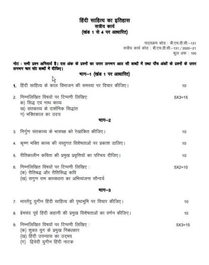 BHDC-131 Assignment Questions 2020-2021
