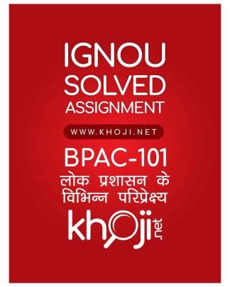 BPAC-101 Solved Assignment Hindi Medium IGNOU BAPAH CBCS
