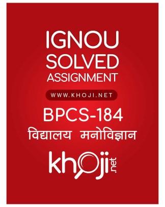 BPCS-184 Solved Assignment Hindi Medium IGNOU BAG