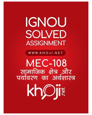 MEC-108 Solved Assignment Hindi Medium IGNOU MA Economics MEC
