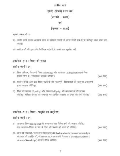 MES-011 Hindi Medium Assignment Questions 2020