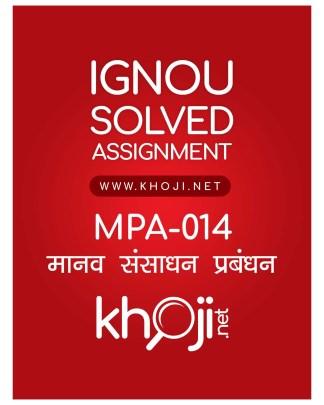 MPA-014 Solved Assignment Hindi Medium IGNOU MA Public Administration