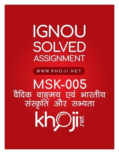 MSK-005 Solved Assignment IGNOU MA Sanskrit