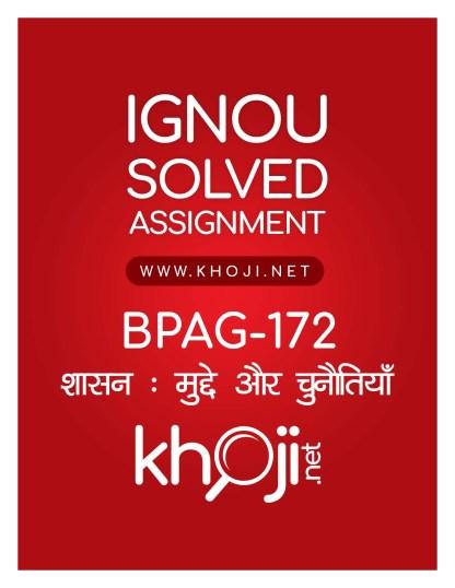 BPAG-172 Solved Assignment Hindi Medium IGNOU BAG CBCS