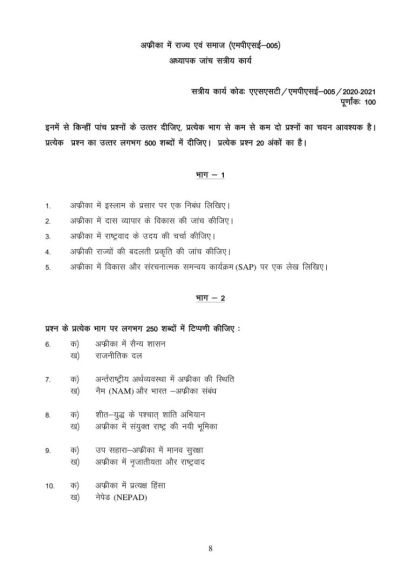 MPSE-005 Assignment Question IGNOU MA Political Science Hindi
