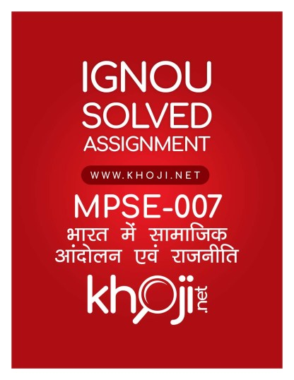 MPSE-007 Solved Assignment IGNOU MA Political Science Hindi