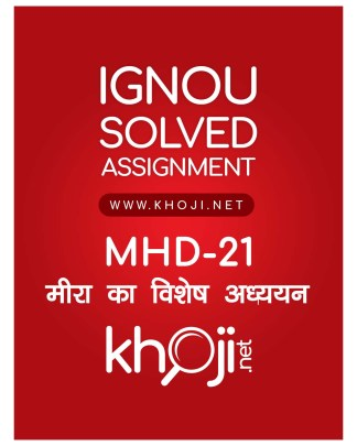 MHD-21 Solved Assignment IGNOU MA Hindi