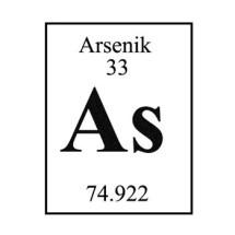 arsenik-logo