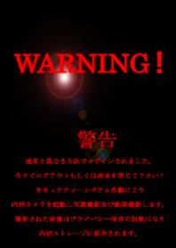 スマホを見られる人へ.2 warning&security