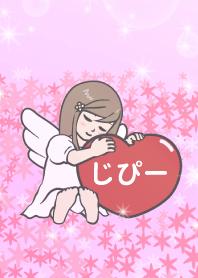 ハートと天使『じぴー』