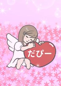 ハートと天使『だぴー』