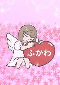 ハートと天使『ふかわ』