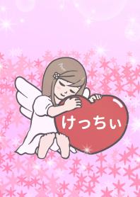 ハートと天使『けっちぃ』
