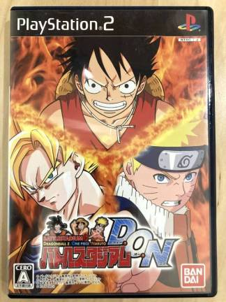 Battle Stadium D.O.N. [Import Japonais] / PS2