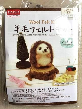 Hérisson - Wool Felt Kit Handmade Kit (Daiso)