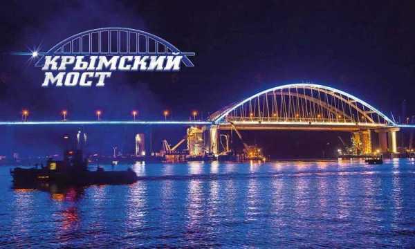 Крымский мост Ночь прямой