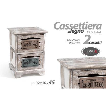 DOA/CASSETT 2CST 32*30*45 HYC184080
