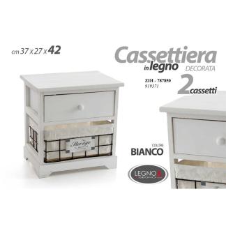 ZIH/CASSETT 2 CST 37*27*42CM 919371