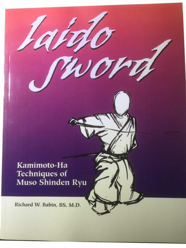 Iaido Sword-0