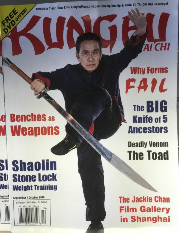 Kung Fu & Tai Chi Magazine-0