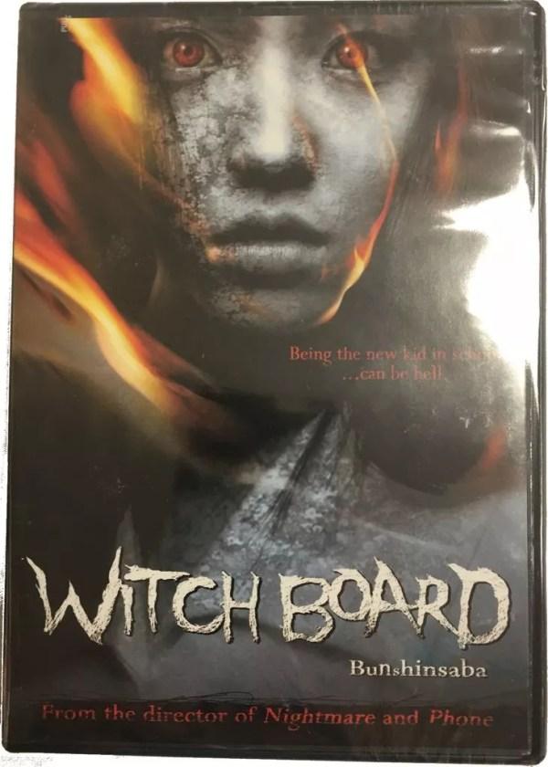 Witchboard Bunshinsaba-0