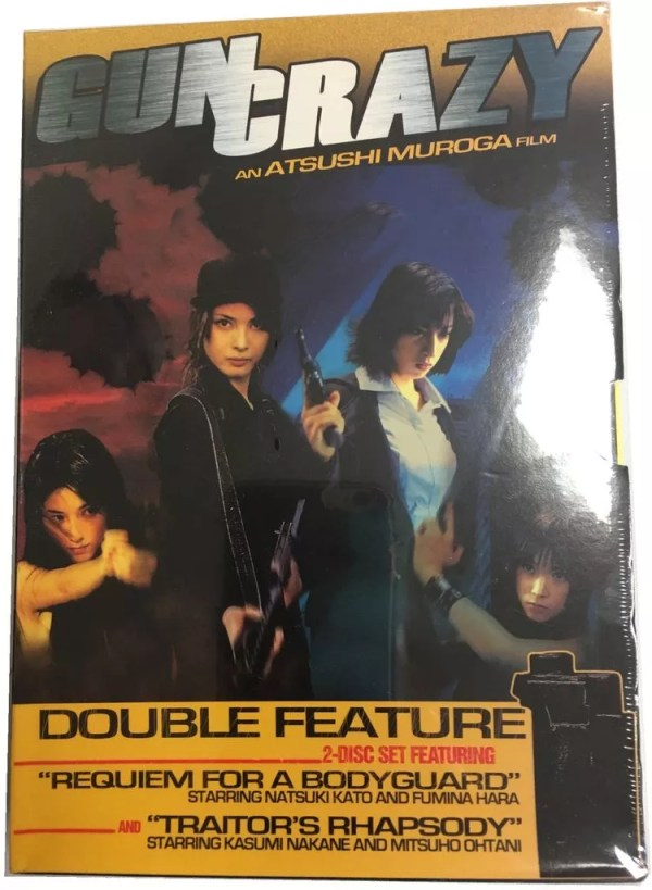 Gun Crazy Double Feature-0
