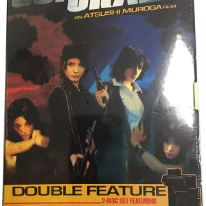 Gun Crazy Double Feature-0