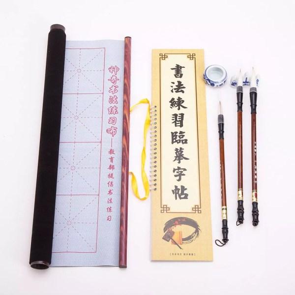Magic Calligraphy Set-0