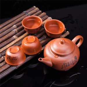 Brown Tea Set-0