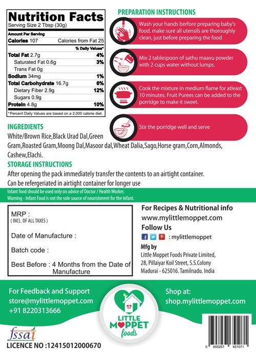 Buy sathumaavu health mix online India