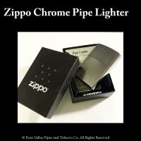Zippo Pipe Lighters at Pipeshoppe.com