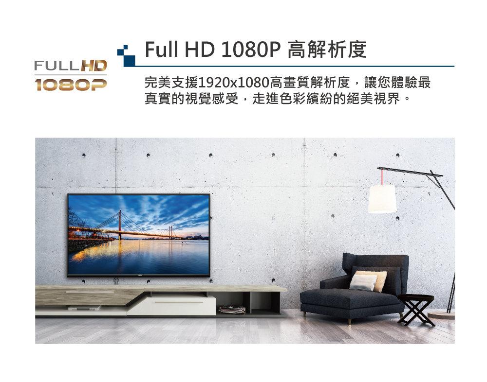 【熱銷排行榜】HERAN HC-58DA5 58吋低藍光液晶電視