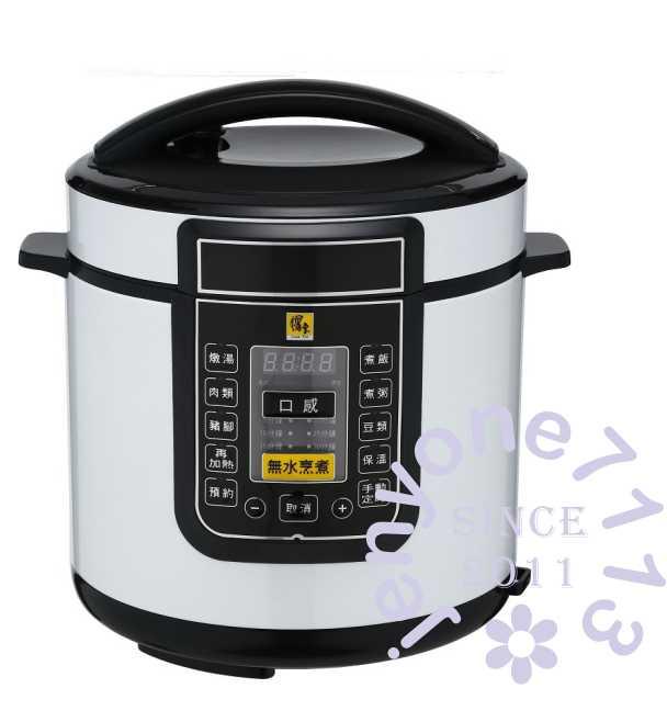 【鍋寶】智慧型6L壓力鍋 / 快鍋(CW-6102W) | 均曜家電 - Rakuten樂天市場